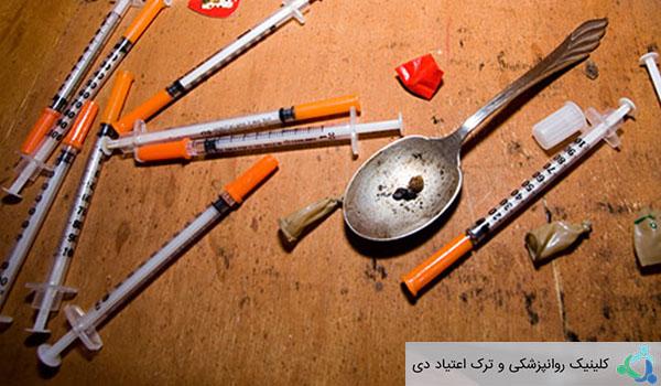 آیا هروئین اعتیادآور است